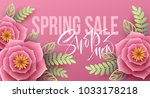 spring sale banner with paper... | Shutterstock .eps vector #1033178218