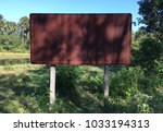old sign in the forest   Shutterstock . vector #1033194313