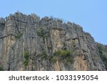 beautiful   rock  mountain   ... | Shutterstock . vector #1033195054