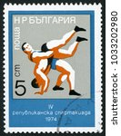 bulgaria   circa 1974  post... | Shutterstock . vector #1033202980