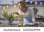perfect aroma. satisfied woman... | Shutterstock . vector #1033203994