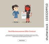devil business offer contract... | Shutterstock .eps vector #1033209910