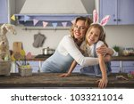 family concept. portrait of... | Shutterstock . vector #1033211014