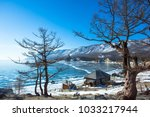 Small photo of A small community settle down on the lakeside of the Lake Baikal in southern Siberia. In the winter, the upper surface of the lake becomes thick ice sheet that partly splits because of stress.