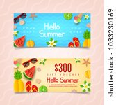 summer gift voucher template.... | Shutterstock .eps vector #1033230169