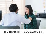 doctors are using a stethoscope ... | Shutterstock . vector #1033239364