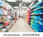 abstract blurred supermarket... | Shutterstock . vector #1033248568