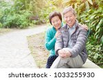 old couple look you and smile... | Shutterstock . vector #1033255930