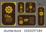 thai food  restaurant menu. ... | Shutterstock .eps vector #1033257184