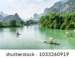 amazing view of small tourist...   Shutterstock . vector #1033260919