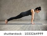 young woman practicing yoga ... | Shutterstock . vector #1033264999