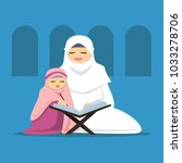 mother and child reading quran | Shutterstock .eps vector #1033278706