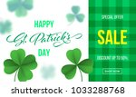 happy saint patrick's day sale... | Shutterstock .eps vector #1033288768