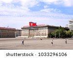 north korea  pyongyang  ...   Shutterstock . vector #1033296106