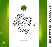 greeting card with st. patrick... | Shutterstock .eps vector #1033308259