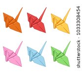 vector set of origami colored... | Shutterstock .eps vector #1033308454