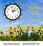 daylight saving time. dst. wall ... | Shutterstock . vector #1033318714