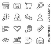 flat vector icon set   store... | Shutterstock .eps vector #1033320430
