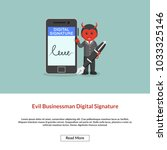 evil businessman digital... | Shutterstock .eps vector #1033325146