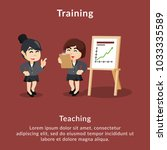training teaching description | Shutterstock .eps vector #1033335589