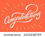 congratulations. greeting card. ... | Shutterstock .eps vector #1033338709