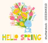 cute vector card with little... | Shutterstock .eps vector #1033344310