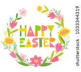 cute vector card with spring... | Shutterstock .eps vector #1033344319