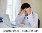 doctor concept. doctors are... | Shutterstock . vector #1033345834