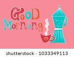 vector illustration composition ... | Shutterstock .eps vector #1033349113