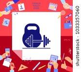 kettlebell and barbell icon | Shutterstock .eps vector #1033357060