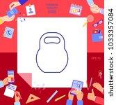 kettlebell line icon | Shutterstock .eps vector #1033357084