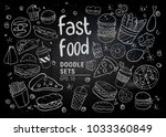 set of hand drawn food isolated ... | Shutterstock .eps vector #1033360849