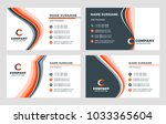 set of 4 business card... | Shutterstock .eps vector #1033365604