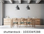 long wooden dining room table... | Shutterstock . vector #1033369288