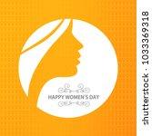 women's day typographic card... | Shutterstock .eps vector #1033369318