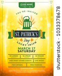 saint patricks day celebration. ... | Shutterstock .eps vector #1033378678