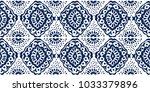 ikat seamless pattern. vector... | Shutterstock .eps vector #1033379896