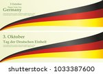 flag of germany  holiday in... | Shutterstock .eps vector #1033387600