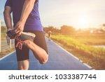 man workout and wellness... | Shutterstock . vector #1033387744