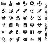 flat vector icon set   atom... | Shutterstock .eps vector #1033388164