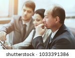 business team working together... | Shutterstock . vector #1033391386
