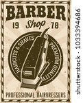 barber shop vintage poster with ... | Shutterstock .eps vector #1033394686