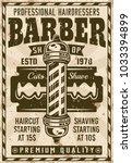 barber shop vintage poster with ... | Shutterstock .eps vector #1033394899