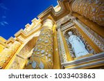 colonial architecture in... | Shutterstock . vector #1033403863