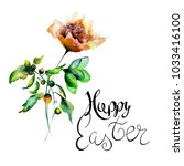 garden summer flowers with... | Shutterstock . vector #1033416100