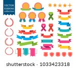 vector collection of decorative ... | Shutterstock .eps vector #1033423318
