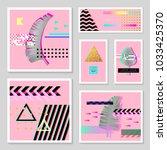 glitch futuristic posters ... | Shutterstock .eps vector #1033425370