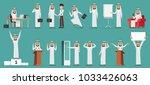 arabic business man character... | Shutterstock .eps vector #1033426063