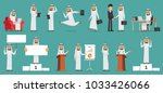 arabic business man character... | Shutterstock .eps vector #1033426066