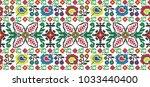 traditional romanian folk art... | Shutterstock .eps vector #1033440400